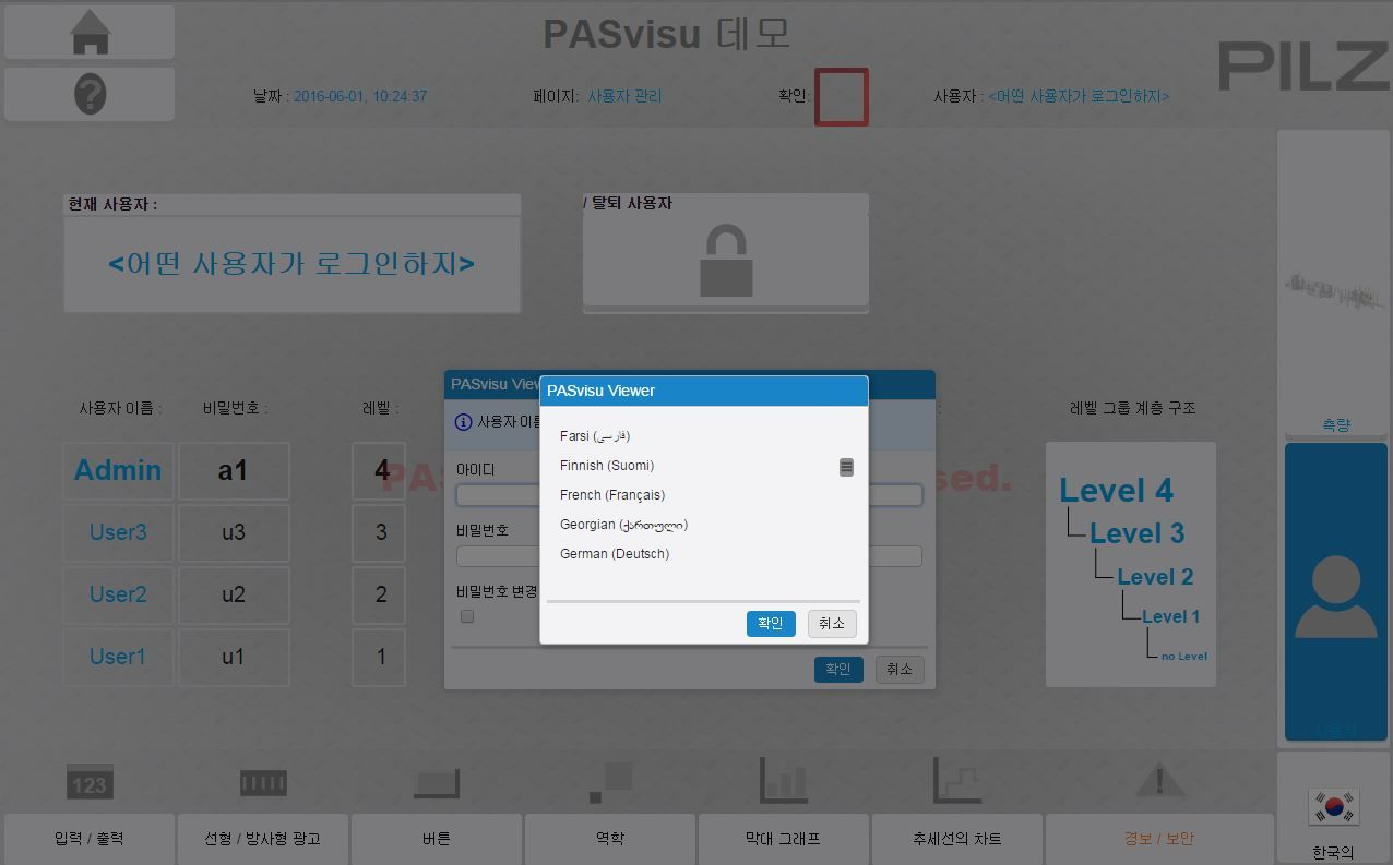 You can now visualise your automation projects in any language with PASvisu
